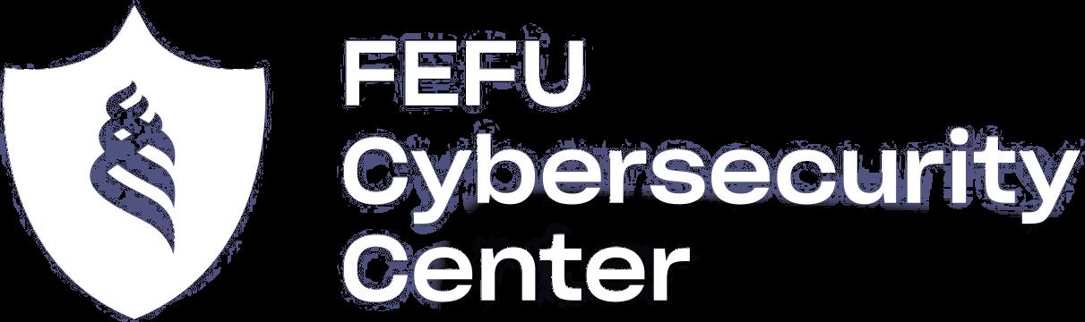 FEFU Cybersecurity center
